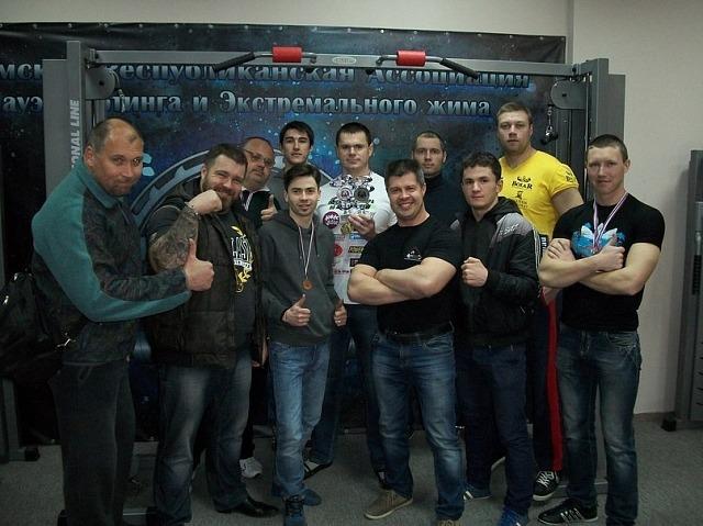 1-ый этап чемпионата Республики Крым по армлифтингу