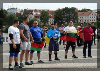 Minsk Open Cup 2017