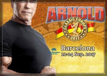 Арнольд Классик Европа - 2017