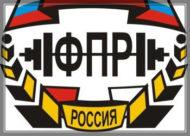 Первенство России по пауэрлифтингу 2018