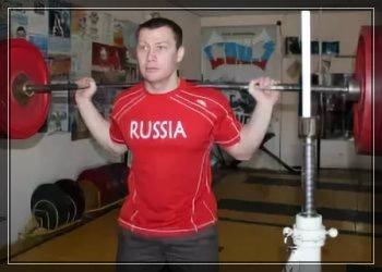 Сергей Скочек