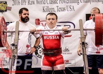 Сергей Федосиенко