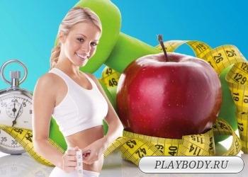 диеты в фитнесе