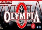 олимпия 2018