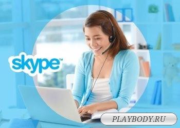 уроки английского по скайпу