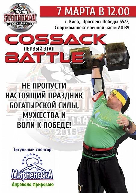 Strongman Open Challenge 2015