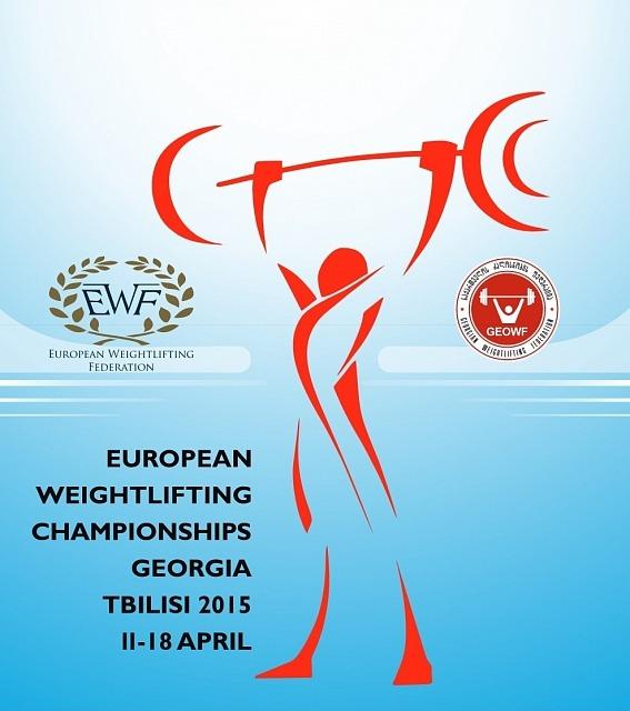Чемпионат Европы – 2015 по тяжелой атлетике