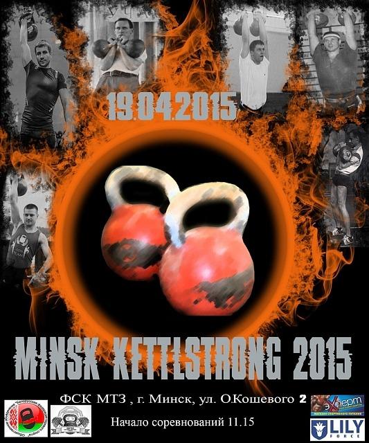 Minsk Kettlstrong 2015
