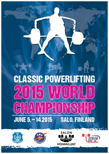 чемпионат мира по классическому пауэрлифтингу