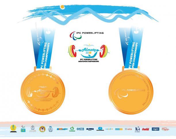 Чемпионат Азии - 2015 по пауэрлифтингу