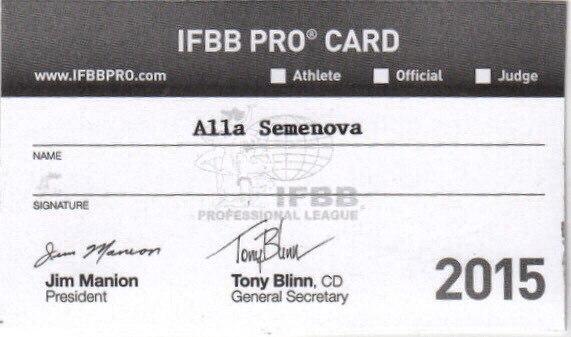 IFBB card pro