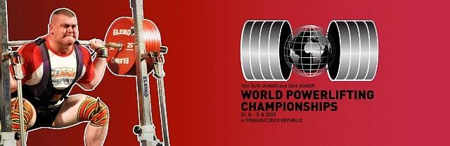 Чемпионат мира по пауэрлифтингу