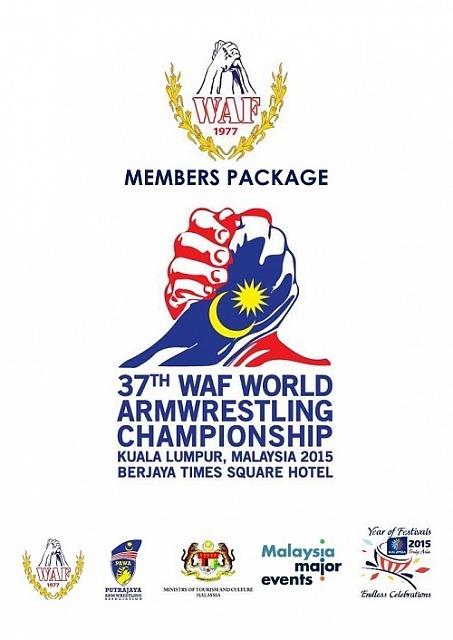 чемпионат мира по армрестлингу