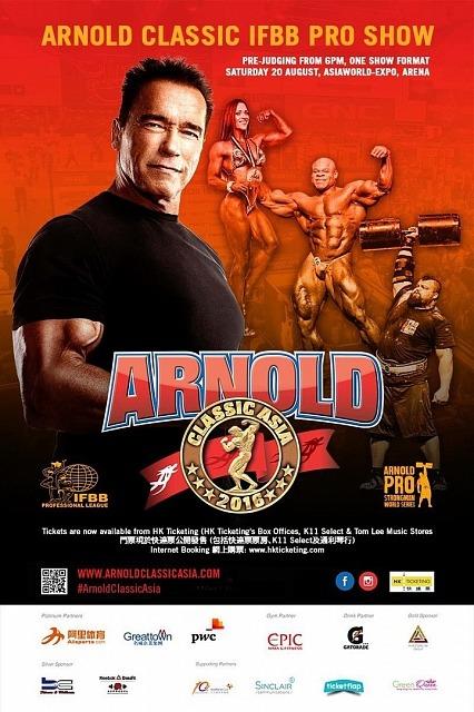 Арнольд Классик Азия - 2016