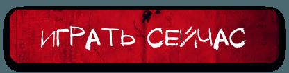 Онлайн игры фэнтези бесплатно для любителей фантастики