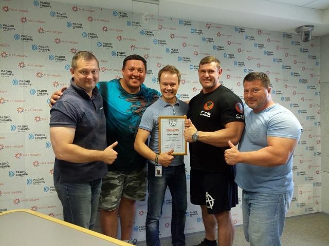 5-ый этап чемпионата России по силовому экстриму - 2017
