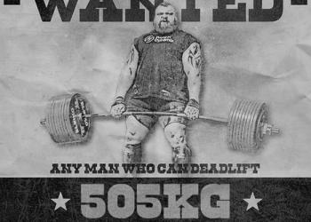 505 кг