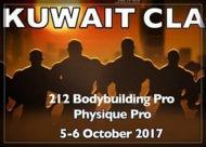 KUWAIT PRO 2017