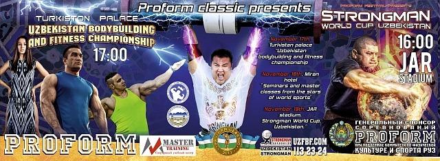 PROFORM Classic 2017