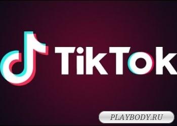накрутка TikTok фото