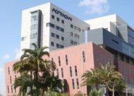 Современный диагностический центр в Израиле: какой он?