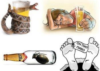бросить пить