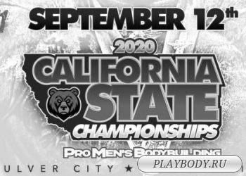 California State Pro 2020