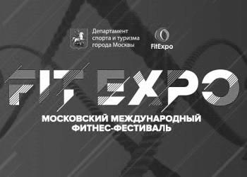Праздник спорта FITEXPO