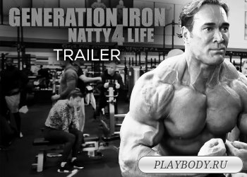 фильм Generation Iron Natty 4 Life