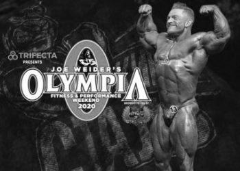 олимпия 2020