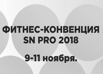 SN PRO 2018